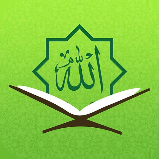 Quran for All (Al-Huda Int.)