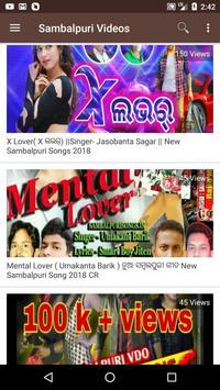 Sambalpuri Song - Video, Album, Comedy, DJ, Bhajan screenshot 1