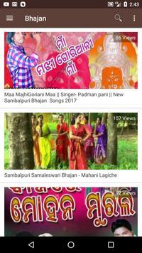 Sambalpuri Song - Video, Album, Comedy, DJ, Bhajan screenshot 4