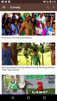 Sambalpuri Song - Video, Album, Comedy, DJ, Bhajan screenshot 5