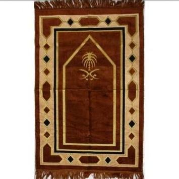 The Design Of The Prayer Mat screenshot 8