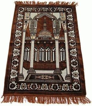 The Design Of The Prayer Mat screenshot 10