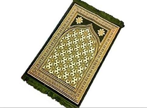 The Design Of The Prayer Mat screenshot 14