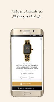 The Luxury Closet screenshot 6