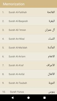 iTeacher Quran screenshot 3