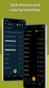Stylish Text скриншот 5