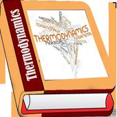 Thermodynamics book icon