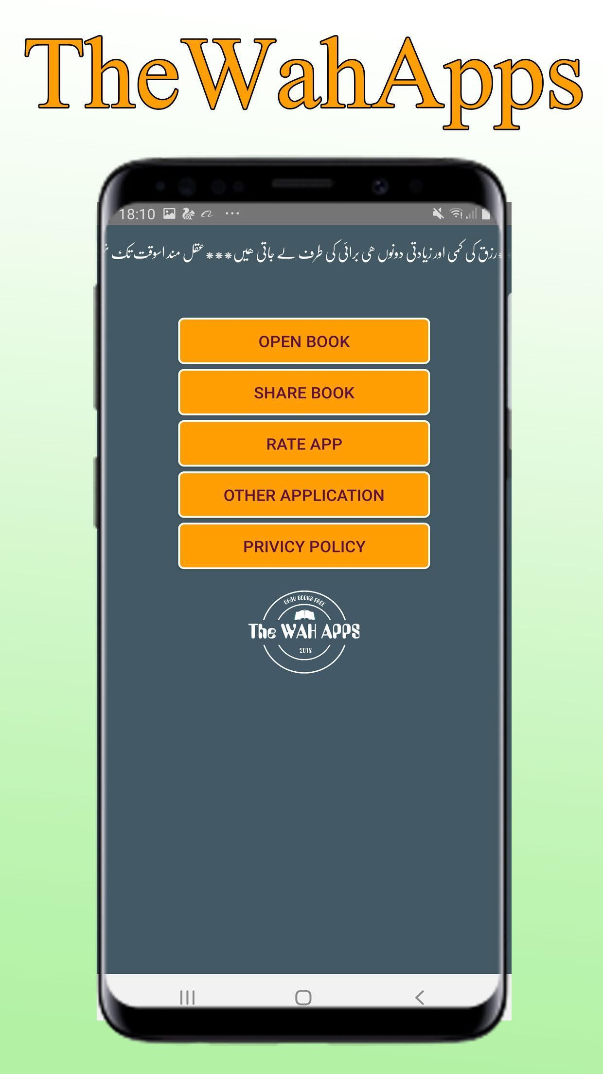 Urdu Novel Dastan E Muhabbat for Android - APK Download