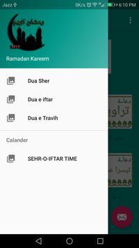 Ramadan Kareem screenshot 2