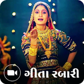 Geeta Rabari Video Songs 2018 icon