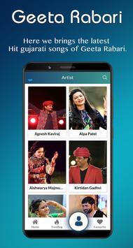 Geeta Rabari Video Songs 2018 screenshot 2