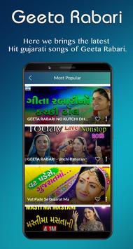Geeta Rabari Video Songs 2018 screenshot 4