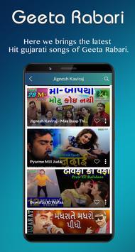 Geeta Rabari Video Songs 2018 screenshot 5