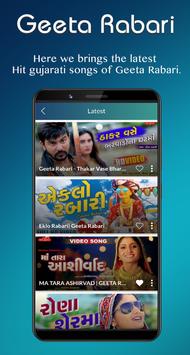 Geeta Rabari Video Songs 2018 screenshot 6