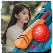 PSL Photo Frames 2019 icon