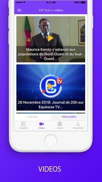 Actualités  et dernières nouvelles du Cameroun screenshot 3