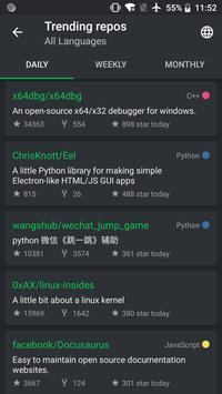 OpenHub screenshot 6