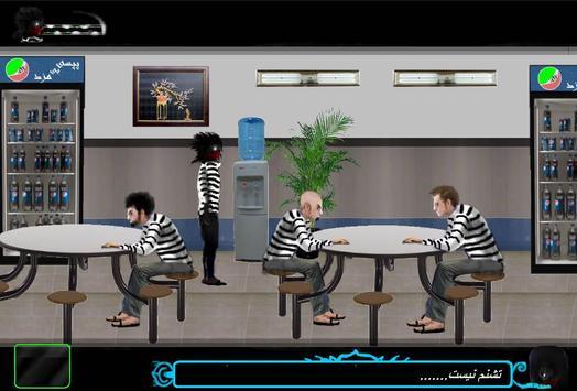 Unpaid Thief 3 screenshot 7