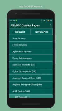 MPSC Question Papers poster