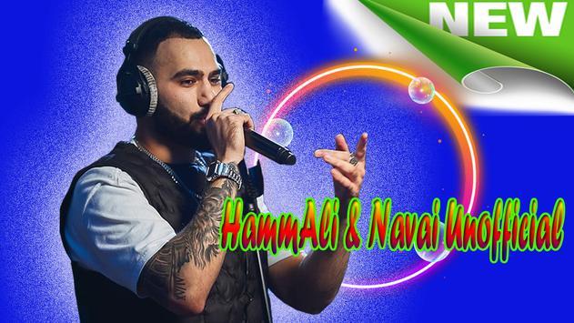 Прятки HammAli & Navai песни без интернета screenshot 7