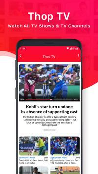 Thop TV: Free Live Tv movies 2021 Guide स्क्रीनशॉट 1