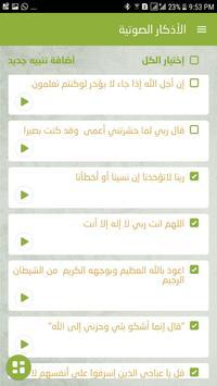 الف سنة screenshot 4