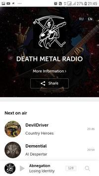 Death Metal Radio screenshot 1