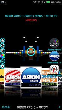 Greece Radio Stations screenshot 1