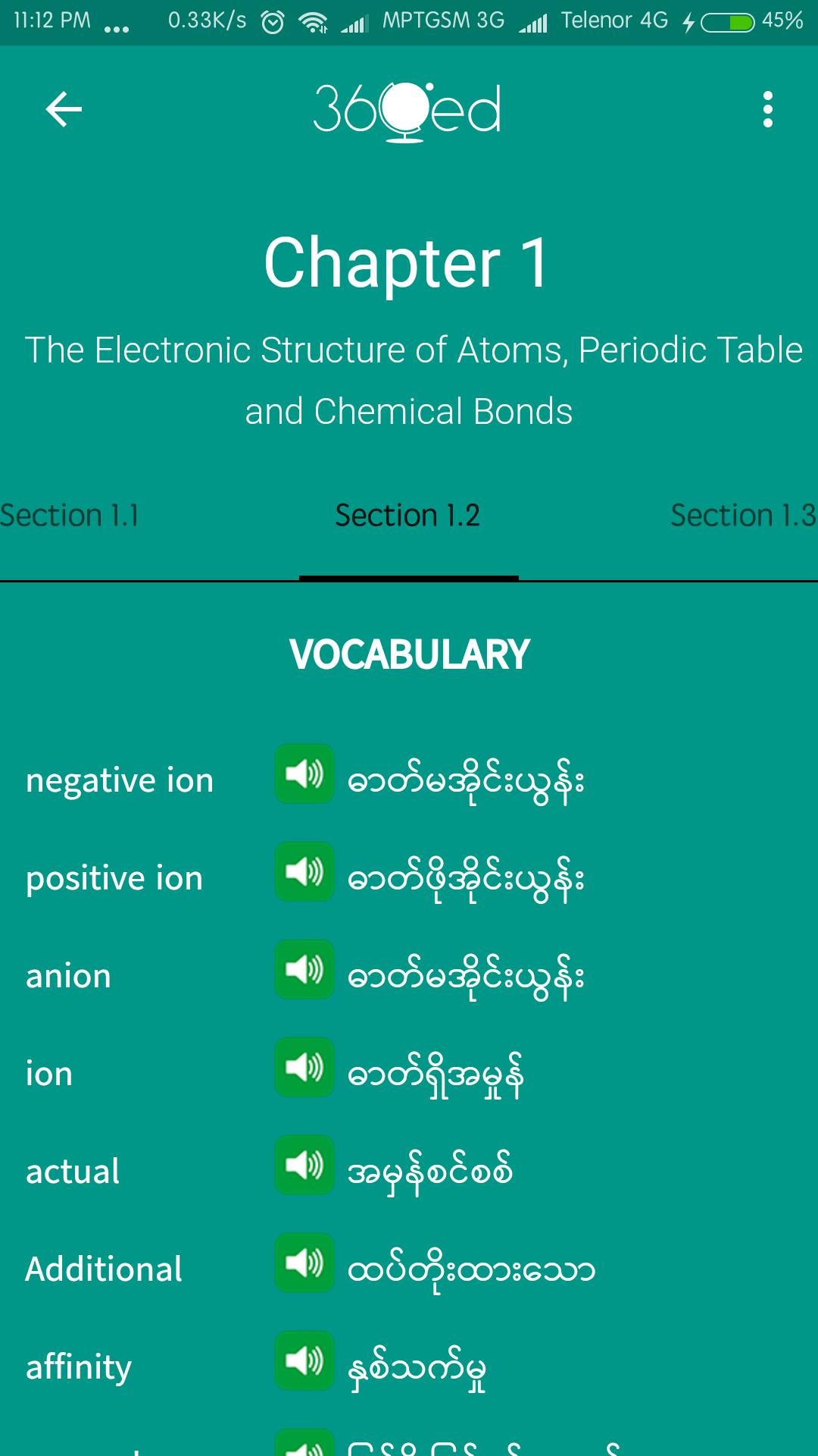 Dat Thin Pone HighSchool Chemistry AR Learning App for Android - APK