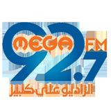 Mega FM 92.7 ميجا اف ام