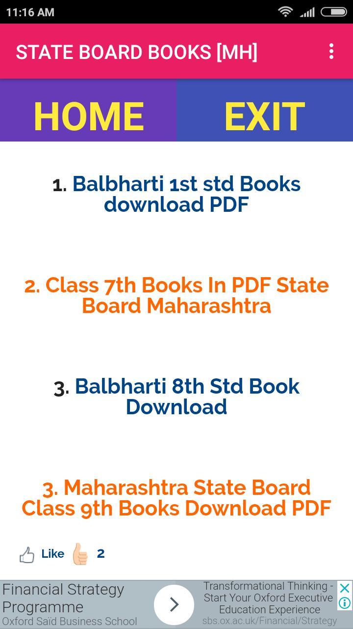 STATE BOARD BOOKS for Android - APK Download