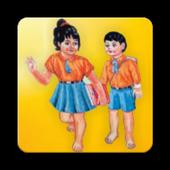जैन पाठशाला   Jain Pathshala icon