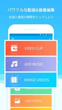画面録画 - スクリーンレコーダー、動画 キャプチャー、スクリーン録画アプリ、スクショ やり方 スクリーンショット 2