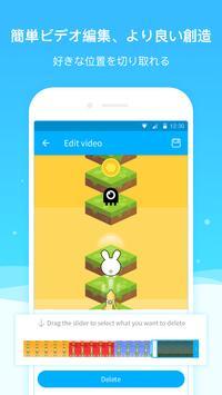 画面録画 - スクリーンレコーダー、動画 キャプチャー、スクリーン録画アプリ、スクショ やり方 スクリーンショット 3