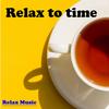 放鬆音樂~休憩.伴讀.午茶.舒眠 иконка