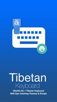 Tibetan Keyboard poster