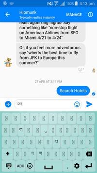 Tibetan Keyboard screenshot 1