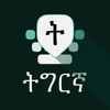 Tigrinya Keyboard ikon