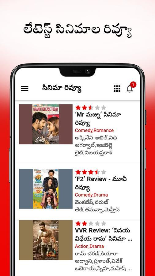 Telugu News APP: Top Telugu News, Daily Astrology pour Android
