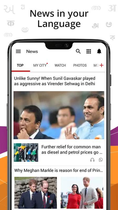 India tv wins most innovative news app award 2018 | india news.