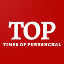Times of Purvanchal APK