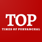 Times of Purvanchal иконка
