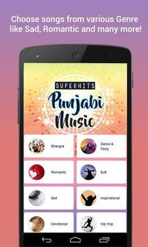 Superhits of Punjabi Music screenshot 1