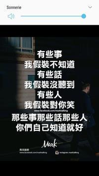 統治生活 poster
