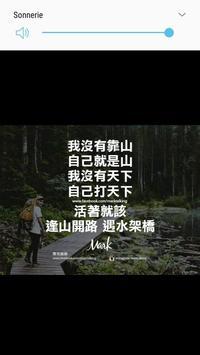 統治生活 screenshot 2