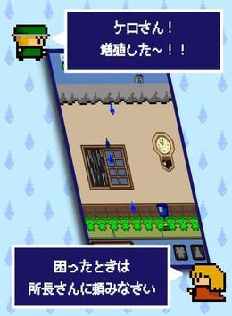AMAMORI screenshot 3