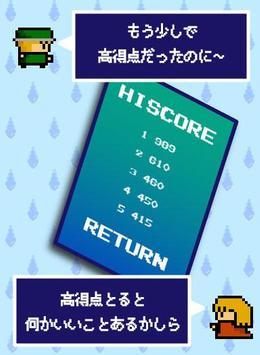 AMAMORI screenshot 5