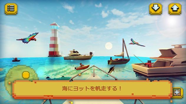 Eden Island Craft スクリーンショット 6
