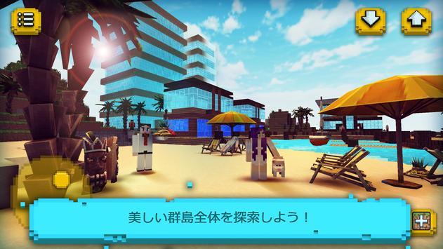 Eden Island Craft スクリーンショット 8