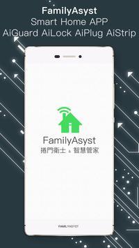 FamilyAsyst poster